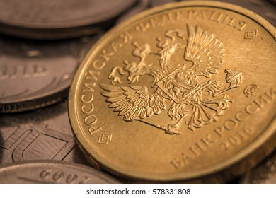 Russian rubles close-up, coin, money, emblem, symbol