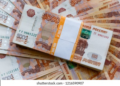 Russian rubles isolated, packed stack of banknotes 5000 rubles