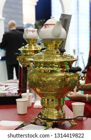 Russian samovar - an old device for tea. The tradition of making tea in a samovar appeared in Russia. Russian samovar - the original invention in tea drinking.