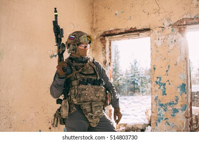 Russian spetsnaz FSB officer in assault gear. Counter-terrorist special forces soldier.