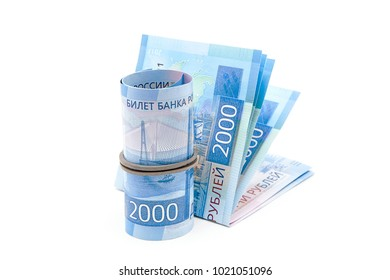Russian two-thousand bills on a white background