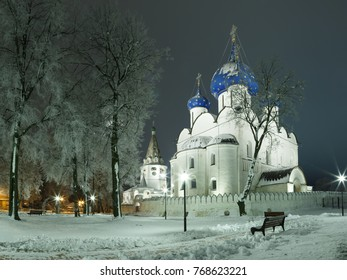 Russian winter night in Suzdal. Nativity Cathedral and the Architectural ensemble of Suzdal Kremlin