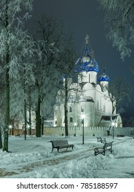 Russian winter night in Suzdal. Nativity Cathedral of Suzdal Kremlin.