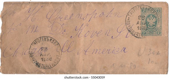 RUSSIE, CIRCA 1888: Vintage envelope and stamp sent from Russia to America from the post and telegraph wagon, series circa 1888