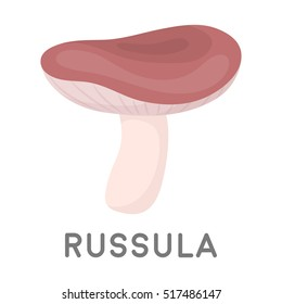 Russula icon in cartoon style isolated on white background. Mushroom symbol stock rastr illustration.