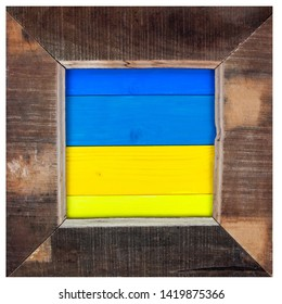 Rustic & vintage art / picture frame - isolated on white, with blue and yellow interior for design.