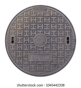 rusty manhole cap, grunge manhole cover, round edge, isolated on white background with clipping path.