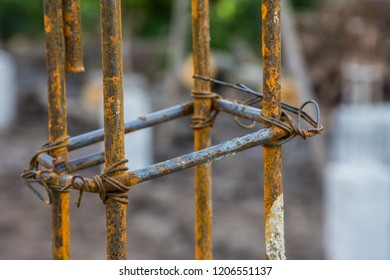 Rusty steel bar rod in construction site new house.