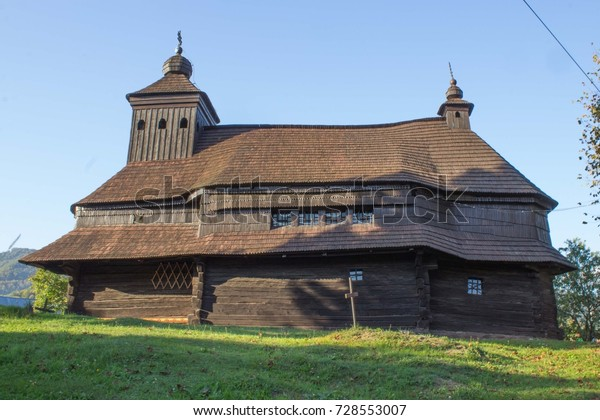 A Rusyn Wooden Greek Catholic Church Dedicated to the Archangel Michael is Located in the Ulicske Krive Village and Still Actively Used.