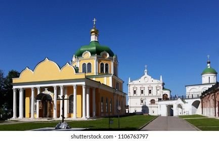 The Ryazan Kremlin, the Cathedral of Christ, the Palace of Oleg and the Archangel Cathedral. Ryazan, a town on a summer day.