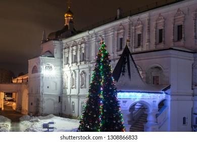 Ryazan Kremlin, Ryazan. Palace of Oleg. Russia January 2017