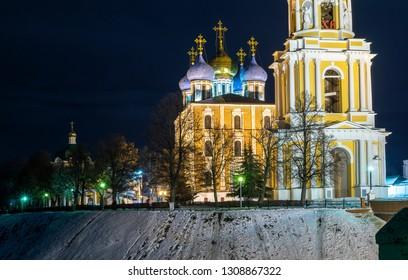 Ryazan Kremlin, Ryazan, Russia.January 2017