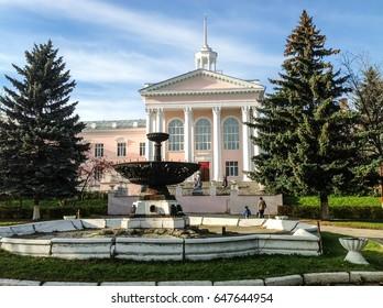Ryazan Palace of Children's Creativity, Russia