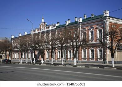 RYAZAN. RUSSIA. 02 MAY 2013 : Building of Ryazan Theological School in Ryazan Kremlin. Russia