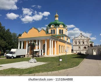 Ryazan, Russia - 15 June 2016. Church of The Nativity of Christ is located on the territory of Russian Kremlin, Ryazan, Russia