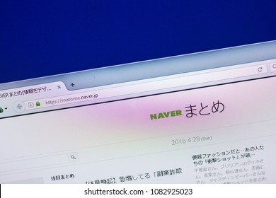 Ryazan, Russia - April 29, 2018: Homepage of Naver website on the display of PC, url - Naver.jp