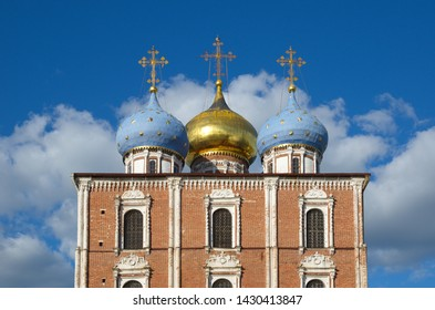 Ryazan, Russia - August 17, 2018: The dome of the Assumption Cathedral in the Ryazan Kremlin