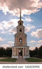 Ryazan, Russia. August 7, 2015. Cathedral bell tower of the Ryazan Kremlin