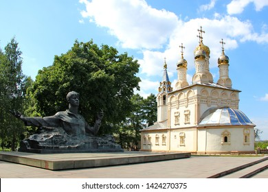 Ryazan, Russia. August 7, 2015.  Transfiguration Church and monument to the poet Sergei Yesenin in Ryazan