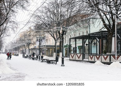 Ryazan, Russia - January 20, 2018: Pedestrian Pochtovaya street in the New Year and Christmas decoration in Ryazan, Russia