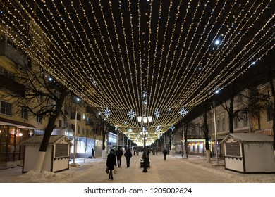 Ryazan, Russia - January 20, 2018: Pedestrian Pochtovaya street in the New Year and Christmas evening light decoration in Ryazan, Russia.
