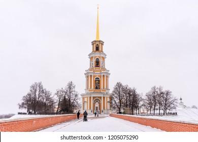 Ryazan, Russia - January 20, 2018: Winter panoramic view of the Ryazan Kremlin. Cathedral Bell Tower. Ryazan, Russia