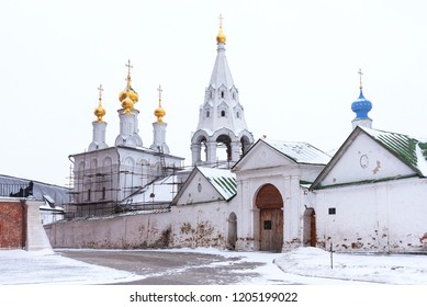 Ryazan, Russia - January 20, 2018: Winter view of the Ryazan Kremlin. The Nativity Cathedral . Ryazan Russia