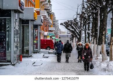 Ryazan, Russia - January, 5, 2019: people on a street in a center of Ryazan
