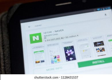Ryazan, Russia - July 03, 2018: ??? - NAVER icon in the list of mobile apps.