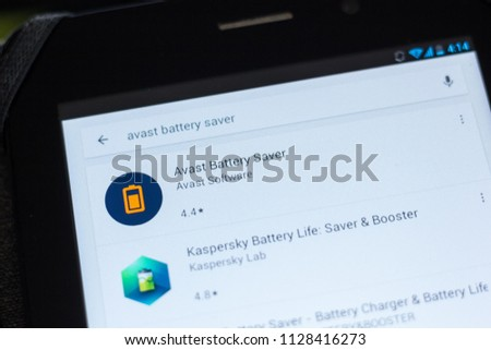 avast charging booster