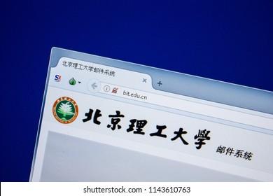 Ryazan, Russia - July 24, 2018: Homepage of Bit website on the display of PC. Url - Bit.edu.cn .