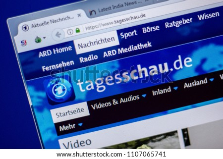 Ryazan, Russia - June 05, 2018: Homepage of Tagesschau website on the display of PC, url - Tagesschau.de.