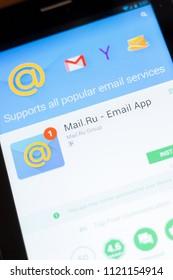 Imágenes, fotos de stock y vectores sobre Mail Ru | Shutterstock