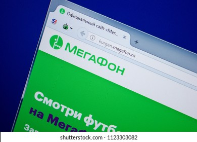 Ryazan, Russia - June 26, 2018: Homepage of Megafon website on the display of PC. URL - Megafon.ru.