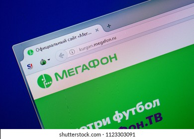 Ryazan, Russia - June 26, 2018: Homepage of Megafon website on the display of PC. URL - Megafon.ru.