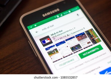 Ryazan, Russia - May 04, 2018: MLB At Bat icon in the list of mobile apps on the display of cell phone.