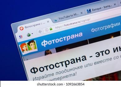 Ryazan Russia May 08 2018 Pastebin Stock Photo (Edit Now