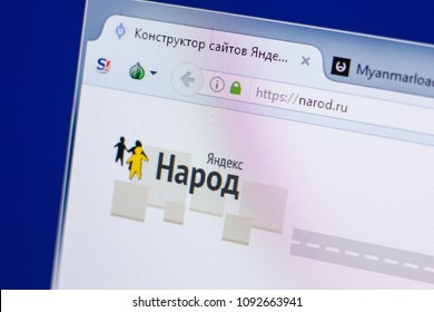 Ryazan, Russia - May 13, 2018: Narod website on the display of PC,