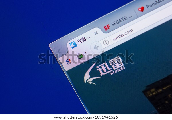 Ryazan, Russia - May 13, 2018: Xunlei website on the display of PC, url - Xunlei.com.