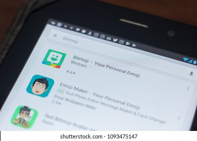 Ryazan, Russia - May 16, 2018: Bitmoji app icon or logo in the list of mobile apps.