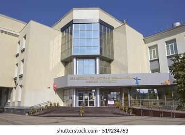 RYAZAN, RUSSIA - OCTOBER 4, 2016: Building with entrance of Regional Ryazan Library