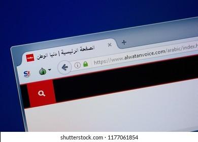 Watan Images, Stock Photos & Vectors   Shutterstock