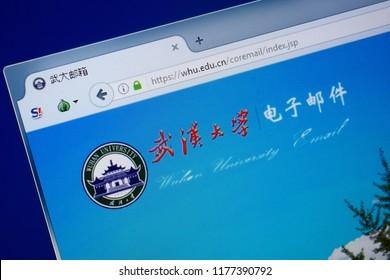 Ryazan, Russia - September 09, 2018: Homepage of Whu website on the display of PC, url - Whu.edu.cn