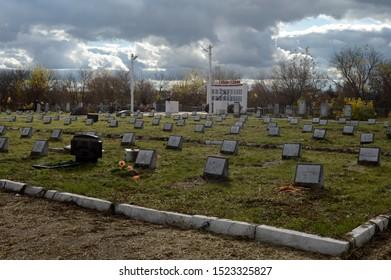 RYAZHSK, RUSSIA - OCTOBER 20, 2017:Fraternal cemetery - memorial necropolis of Ryazhsk