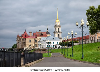 Rybinsk, Russia. Embanknkment of Volga river with view on historic buildings