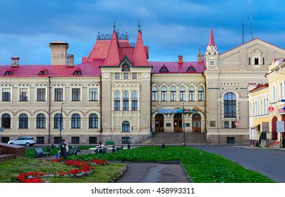 RYBINSK, RUSSIA - JULY 21, 2016: Unidentified people are on Red Square near Rybinsk State Historical-Architectural and Art Museum-Reserve, Rybinsk, Russia
