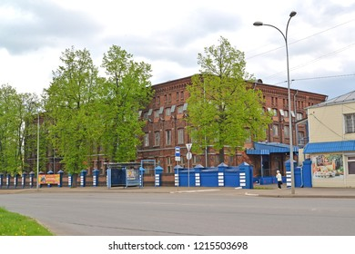 RYBINSK, RUSSIA - MAY 17, 2018: A view of the Voentelecom plant - 190 Central repair plant of means of communication