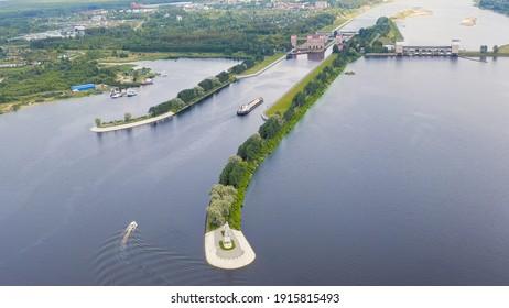 Rybinsk, Russia. The system locks Rybinsk reservoir, Aerial View