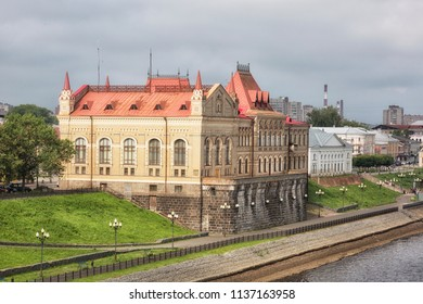 Rybinsk State Historical, Architectural and Art Museum-Reserve