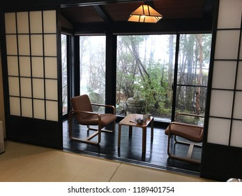 Ryokan - japanese traditional accommodation, Fukuoka, Japan Jan. 2017